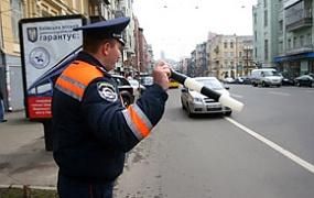 Нові штрафи для автомобілістів у деталях